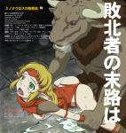 Elf_Girl minotaur minotaur_rape // 850x892 // 244.9KB