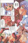 Tentacle Xration aries comic jiburiru rape // 700x1054 // 983.6KB