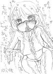 Tentacle crying drawing part_3 rape_suit // 861x1200 // 369.2KB