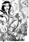 Tentacle breast_squeeze comic double_penetration monochrome nipple_latch squeeze tears // 950x1369 // 340.7KB