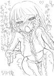 Tentacle crying drawing part_2 rape_suit // 861x1200 // 368.5KB