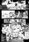 Legend_of_Zelda comic guro mindbreak monster pig rape rule63 // 1371x2000 // 610.9KB