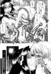 Tentacle breast_squeeze comic double_penetration monochrome oral tears // 950x1369 // 318.1KB