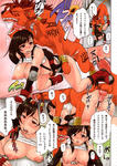 Final_Fantasy all_fours animal doggystyle final_fantasy_VII hair_pull large_breasts red_xiii tifa willing // 1061x1500 // 440.7KB