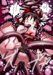 Reimu_Hakurei Tentacle TentacleRape bound gag gagged hakurei_reimu living_clothes rape tentacle_rape tied up // 600x834 // 209.6KB