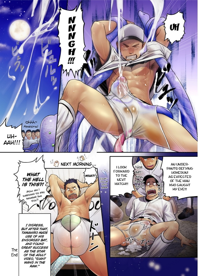 Image 26983: alien anal bound cock_growth comic cum ...