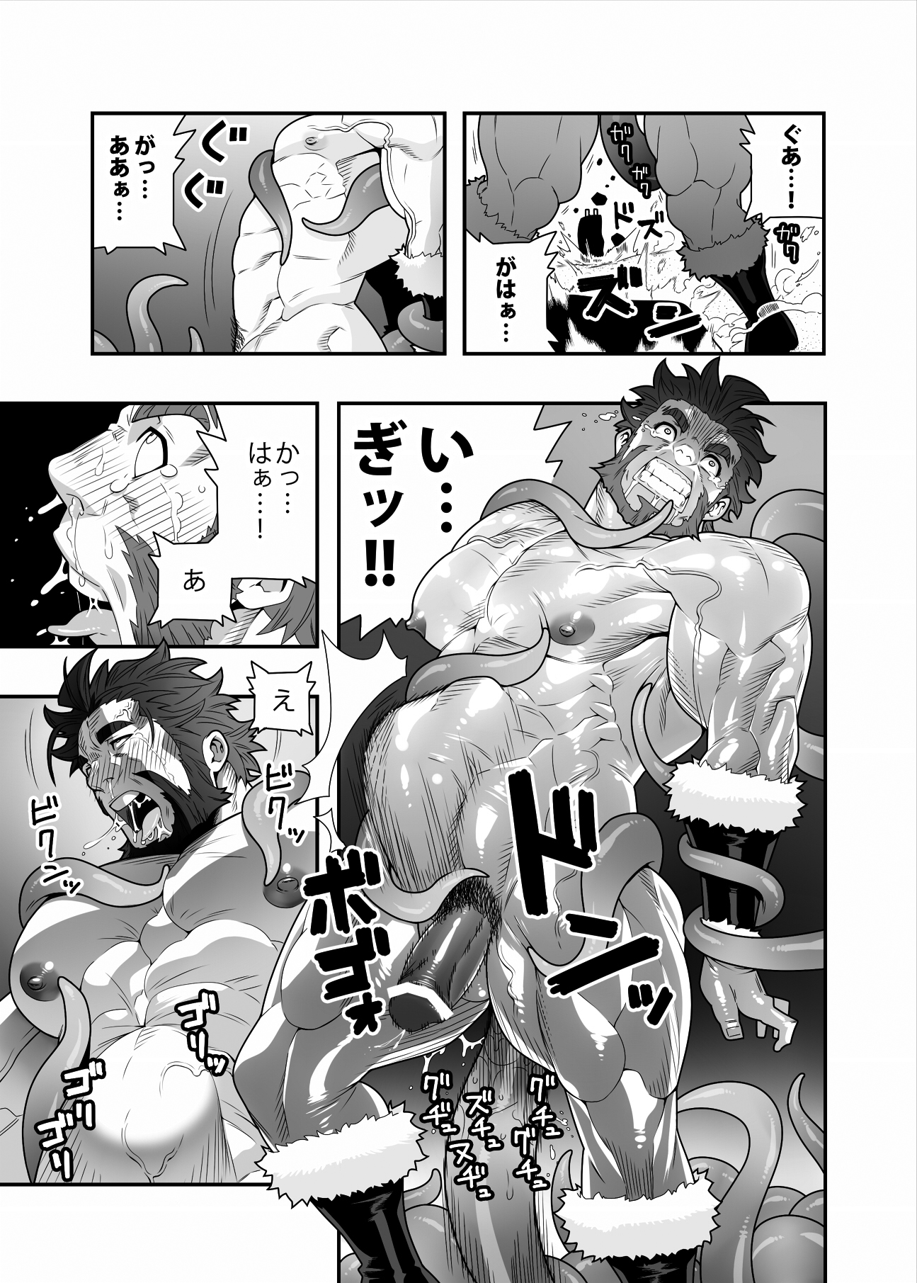 Aheago Comics image 34591: ahegao anal bulge comic male nipple_play